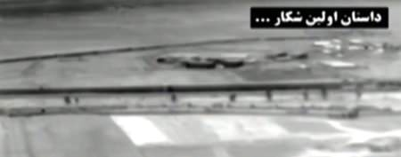 Is this footage from a captured U.S. drone?