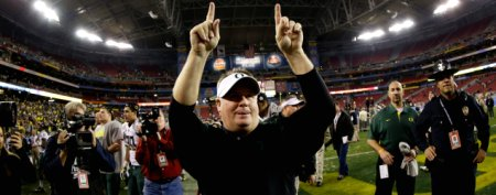 Chip Kelly changes mind, takes NFL job
