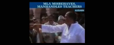 On cam:MLA and his goons hit teachers