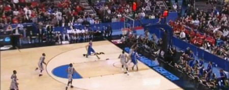 Coolest play of the NCAA tournament