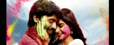 Dhanush and Sonam's Holi