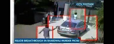 BSP leader's murderers caught on CCTV