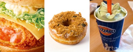 Crazy-sounding items on fast-food menus abroad