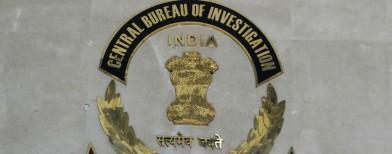 CBI officer probing coal scam arrested