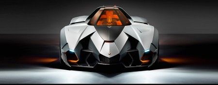 Pics: Lamborghini's wacky new concept car