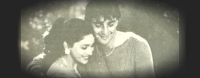 Sanjay and Madhuri's untold love story