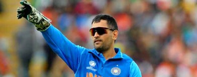 Not taking anything for granted: Dhoni