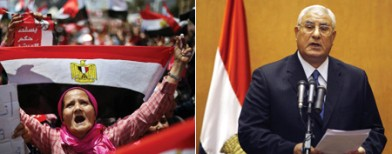 Photos: Mansour is new Egypt president