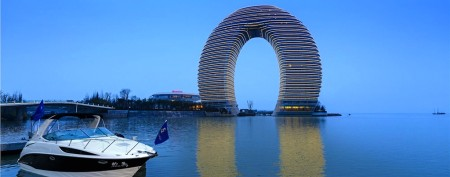 Check out China's bizarre new superluxe hotel