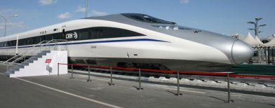 Photos: The world's 10 fastest bullet trains