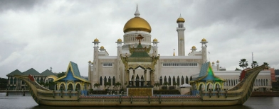 Pilgrimage: The world's great mosques