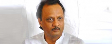 Ajit Pawar sorry for his 'urine' remark