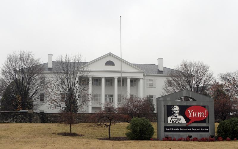 A view shows Yum Brands Inc's corporate headquarters in Louisville