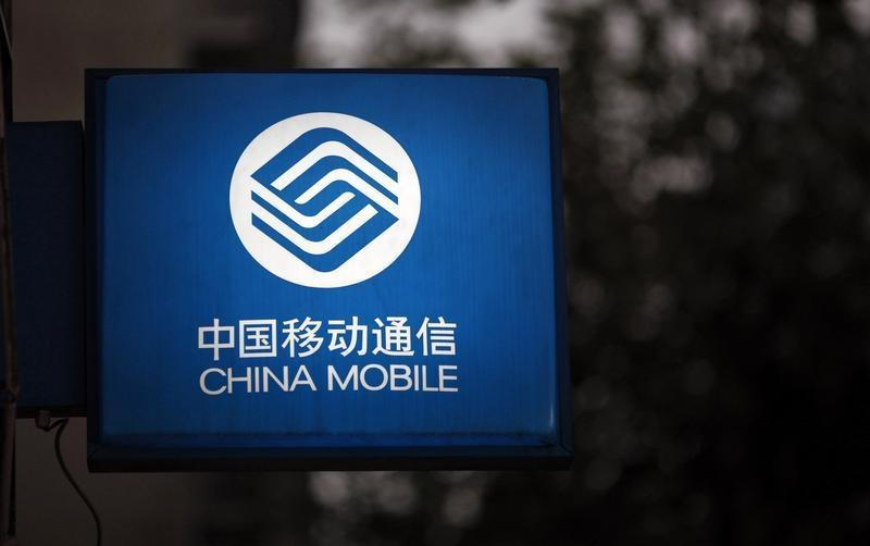 A sign with the logo of China Mobile at a downtown area of Shanghai