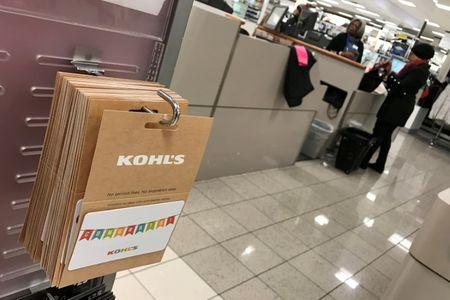 Kohl's Corporation (KSS) Ekes Out Q1 Profit, Lower Inventories