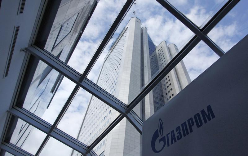 A general view of the headquarters of Russian gas giant Gazprom in Moscow