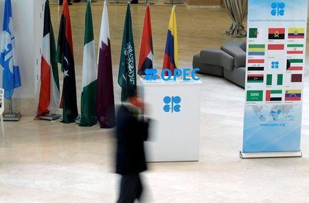 Oil prices down on profit-taking after two-day jump