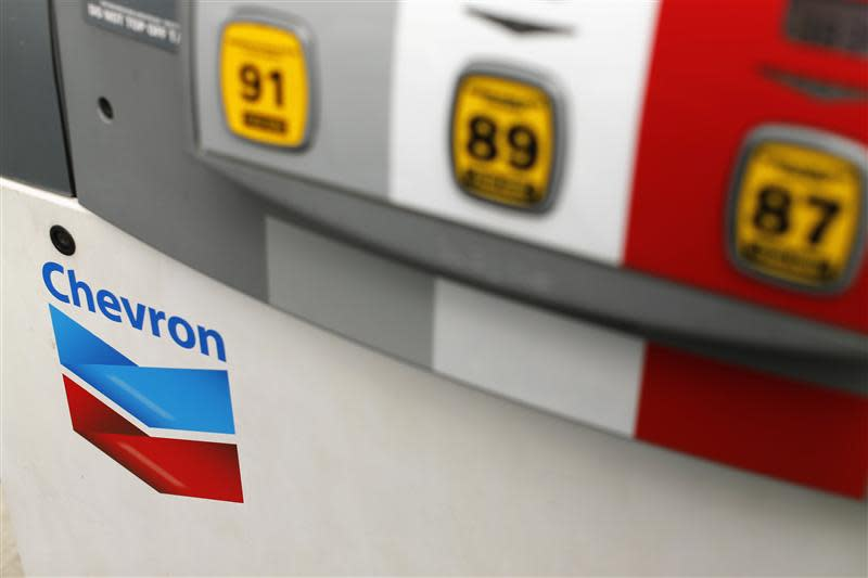 A Chevron gas pump is shown at a retail gas station in Cardiff