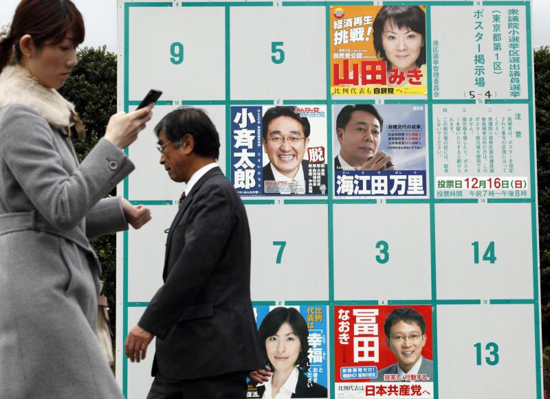 Japan campaign opens with focus on economy, nukes
