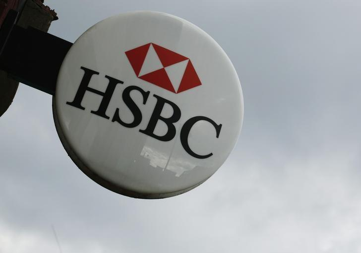 The signage of the HSBC bank is seen at a branch at Hayes in west London