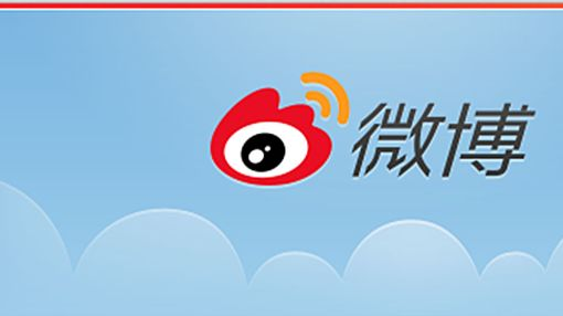 Count Weibo, China's Twitter, Among Olympics Winners; Hits New High