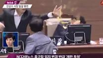 South Korean mayor egged by assemblyman for moving ballpark project