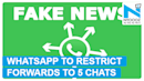 Mob Lynching, WhatsApp may restrict forwards to 5 chats
