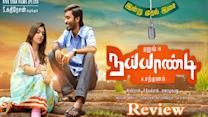 Tamil Movie Naiyaandi Movie Review