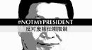 "Chinese Students in America Say ""Not My President"""