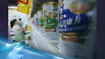 China Fines Milk Powder Suppliers Over Pricing