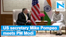 US secretary Mike Pompeo meets PM Modi, Russia Arms deal in focus