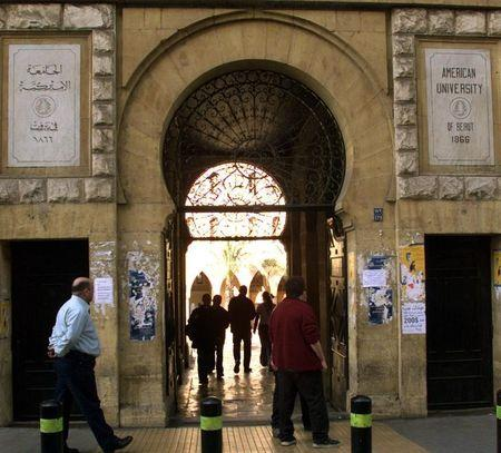 American University of Beirut settles U.S. lawsuit for $700,000