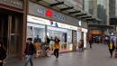 2018 : l'année record de Huawei et Xiaomi en Europe