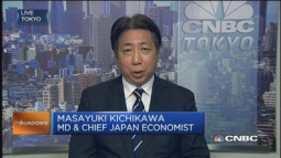 Asian shares mixed with eyes on Fed