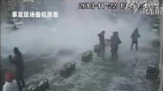 Giant ice fall crush SUV in China's killer storm