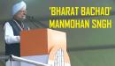 Modi failed to meet his promise of $5 trillion Indian economy