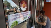 Russia Shutters 4 McDonald's Locations For 'Sanitary Violations'