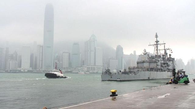 US warships sail from HK to Philippines