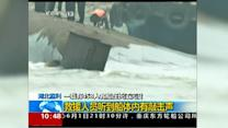 Chinese Cruise Ship Sinks With Hundreds on Board