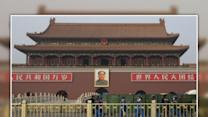 Police Say 5 Arrested in Tiananmen Gate Attack