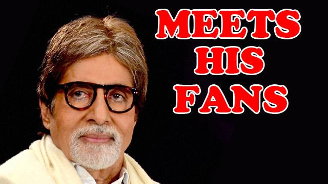 Amitabh Bachchan gets uncomfortable while talking to the media