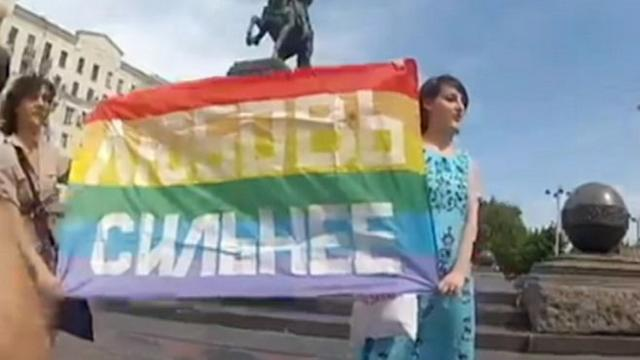 Russia Will Not Enforce Anti-Gay Law at 2014 Olympics