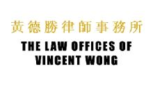 The Law Offices of Vincent Wong Announce an Investigation into Possible Breaches of Fiduciary Duty by the Board of Alon USA Energy, Inc. in Connection with the Sale of the Company to Delek US Holdings, Inc. -- ALJ