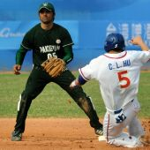 Cricket is king but Pakistan baseball makes strides in New York