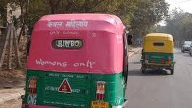 Gurgaon: 'Pink' auto service exclusively for women