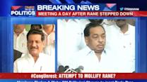 #CongUnrest: Attempt to mollify Rane?