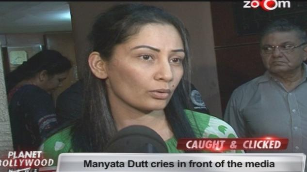 Sanjay Dutt's wife Manyata cries in front of the media