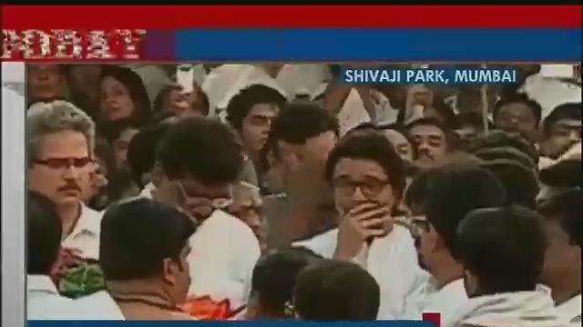 Raj Thackeray was sidlined during Bal Thackeray's last rites: Sources