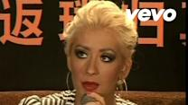 Interview with Christina Aguilera