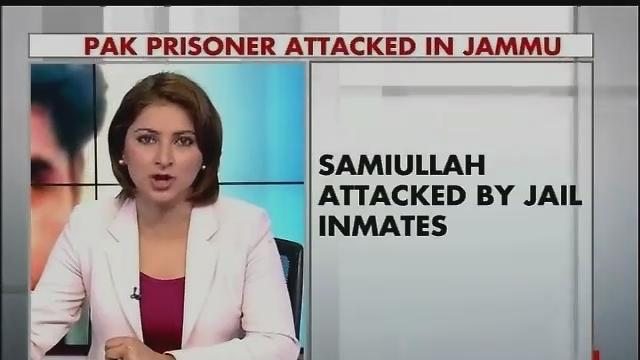 Pakistani prisoner attacked in Jammu's Kot Bhalwal jail